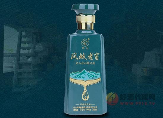 凤城老窖凤九白酒价格怎么样,一盒多少钱