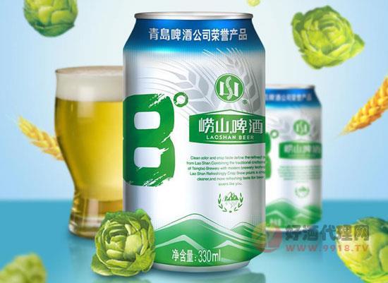 崂山啤酒330ml价格怎么样,多少钱一箱