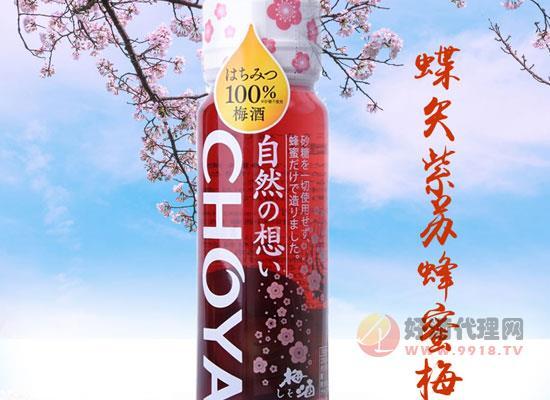 蝶矢紫蘇蜂蜜梅酒價格貴嗎,一瓶多少錢