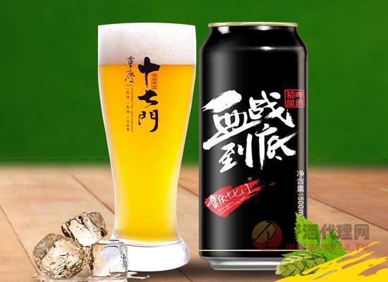 重庆十七门血战到底啤酒价格贵吗,一箱多少钱