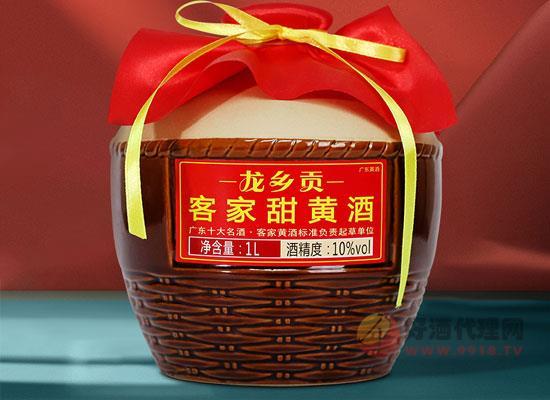 龍鄉貢傳統客家黃酒怎么樣,溫潤甘醇,回味綿長