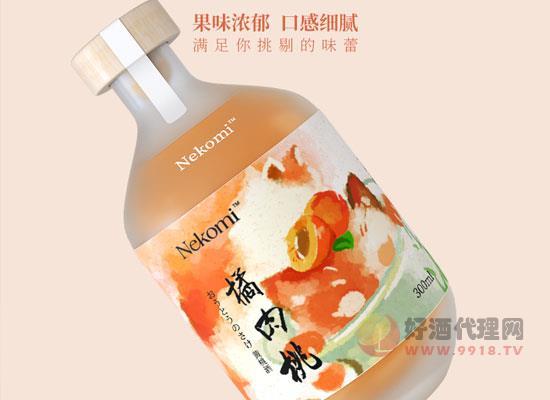 黃桃果酒的特點是什么,一款適合女性飲用的小甜水