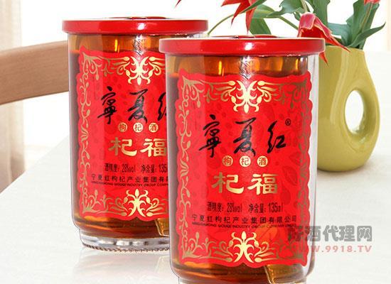 寧夏紅枸杞口杯酒的特點是什么,枸杞創造,時尚好喝
