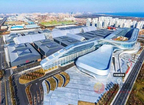 2020中國(青島)國際進口消費品博覽會概況