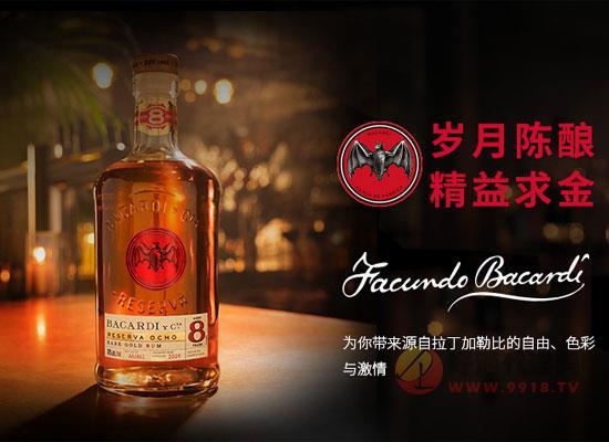 """百加得陳釀朗姆酒,歲月陳釀,精益求""""金"""""""
