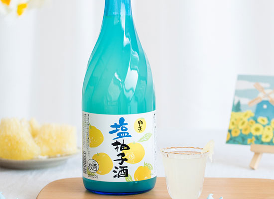 归素柚子酒好喝吗,喝起来味道如何