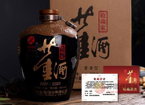 董酒收藏家尊享怎么样,董酒×阿里拍卖的联名限量版