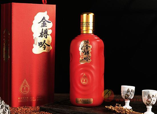 金樽吟白酒的特點是什么,經典醬香,瓊漿玉液