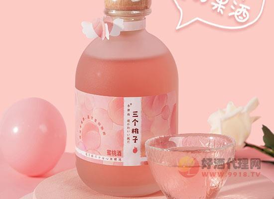 小冲山桃子酒怎么样,高颜值的少女果酒