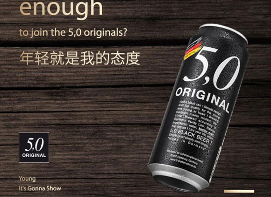 德國5.0啤酒怎么樣,5.0黑啤值得買嗎