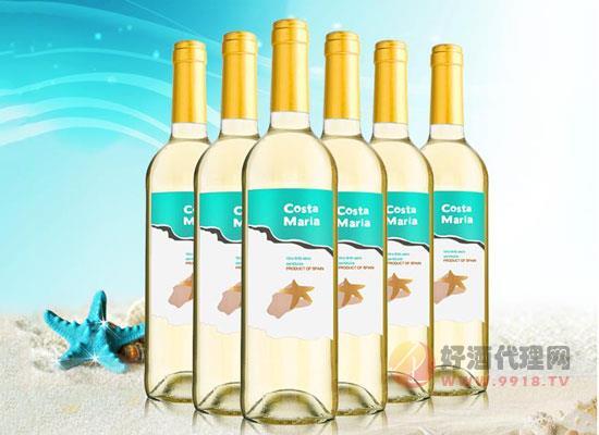 瑪麗亞海之情白葡萄酒,口感清爽,結構優雅