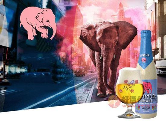 粉象啤酒簡介,粉象啤酒好喝嗎