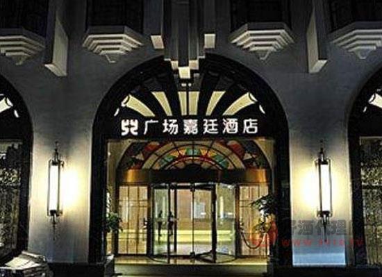 上海國家會展中心之上海虹梅嘉廷酒店