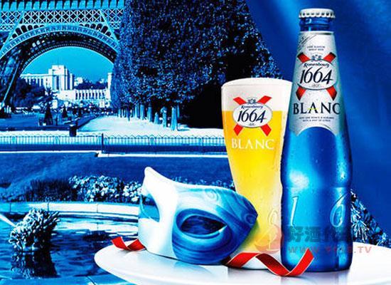 1664啤酒属于什么档次,好喝吗