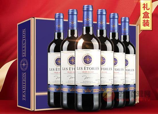八角星紅酒價格貴嗎,多少錢一箱