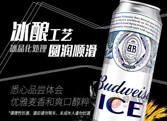 百威冰啤酒好喝吗,喝起来口感如何
