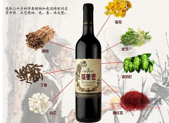 张裕味美思红葡萄酒值得代理吗,产品优势有哪些