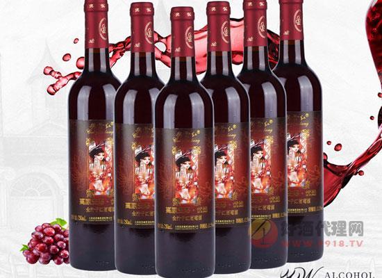 云南红彩云干红葡萄酒价格怎么样,一箱多少钱