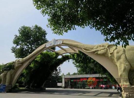 第二十一屆中國國際食品和飲料展覽會附近景點之上海動物園