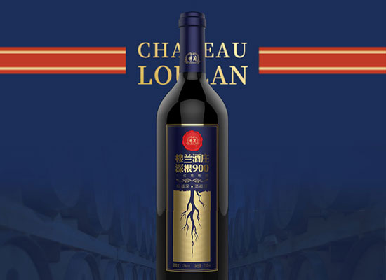 樓蘭深根900干紅葡萄酒價格怎么樣,零售價格介紹