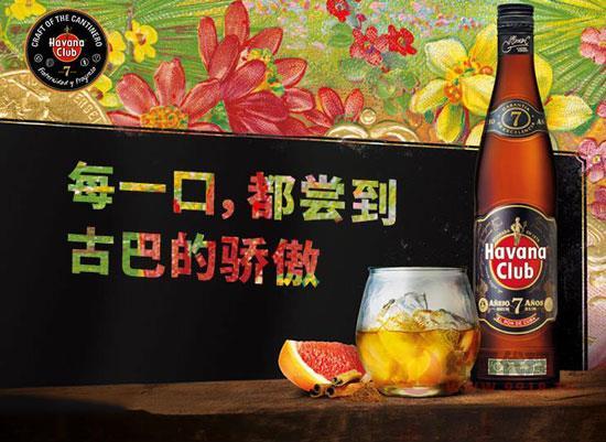 哈瓦那朗姆酒好喝嗎,一口帶你體驗古巴文化