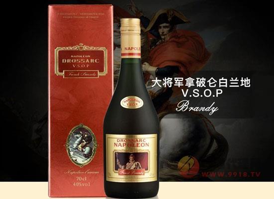 大将军白兰地是什么酒,喝起来口感怎么样