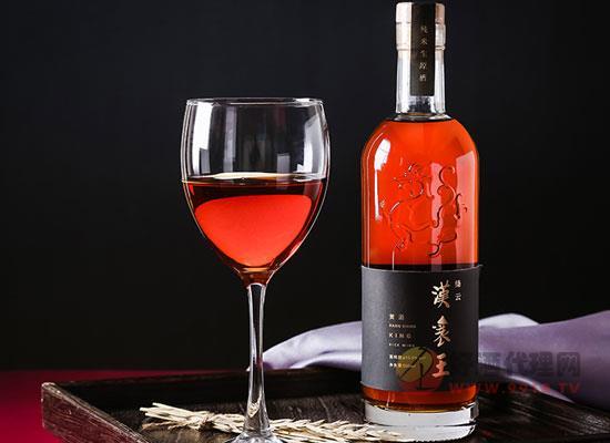 漢襄王絳云甜型黃酒好喝嗎,喝起來口感如何