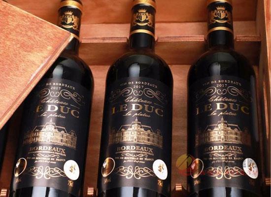 公爵紅酒多少錢一瓶,價格貴嗎