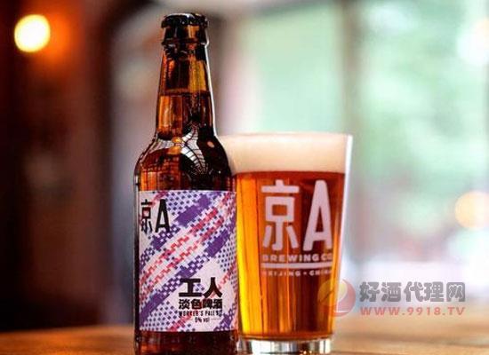 艾爾啤酒的主要產區有哪些,所具備的特點是什么