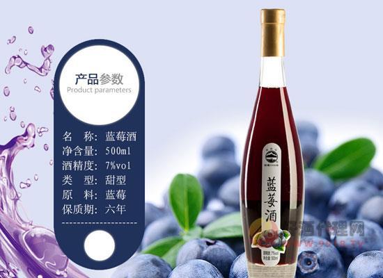 長白山藍莓酒價格怎么樣,禮盒裝多少錢