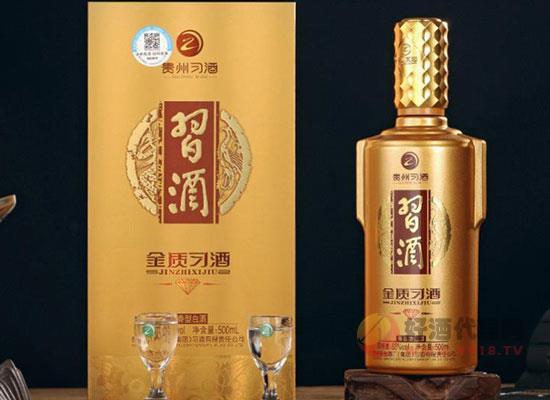 金質習酒價格怎么樣,多少錢一瓶