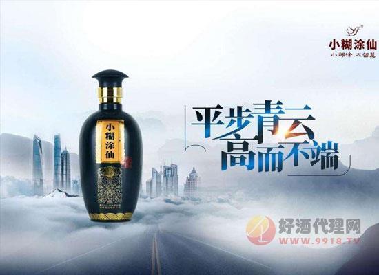 中秋叠加国庆,白酒市场将迎来销售高潮