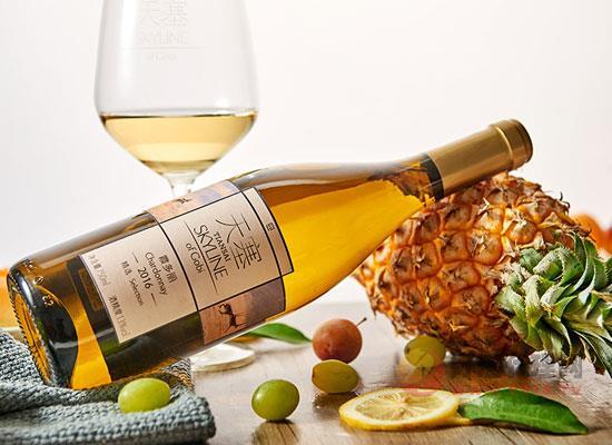 新疆天塞葡萄酒好喝吗,星巴克的酒单之选