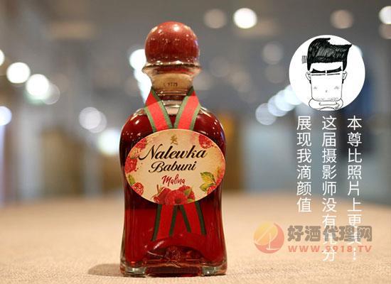 芭貝尼覆盆子味利口酒一瓶多少錢,性價比怎么樣