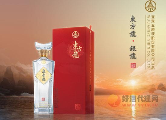 东方龙银龙白酒一瓶多少钱,优质好酒,良心佳酿