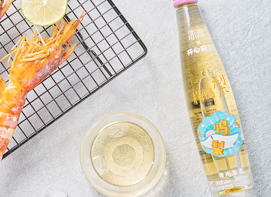 冰青青梅酒的特点是什么,开心麻花的定制款
