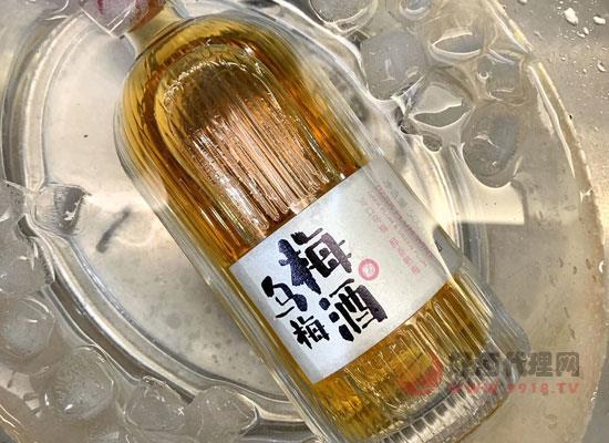 赋比兴乌梅酒怎么样,醇香绵柔,久久回味