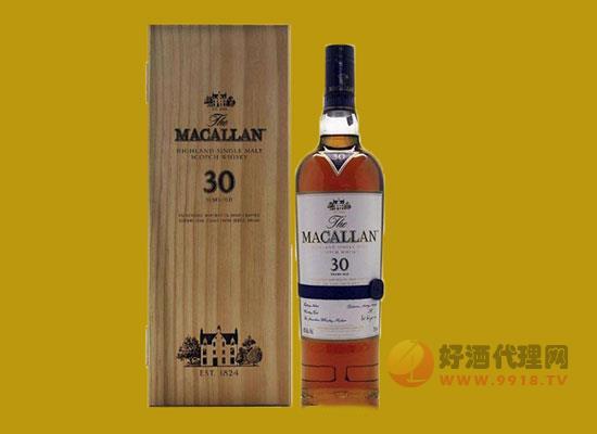麥卡倫30年威士忌,濃郁香醇,超凡卓越