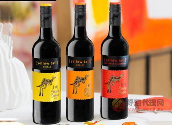 黃尾袋鼠葡萄酒價格貴嗎,價格表介紹