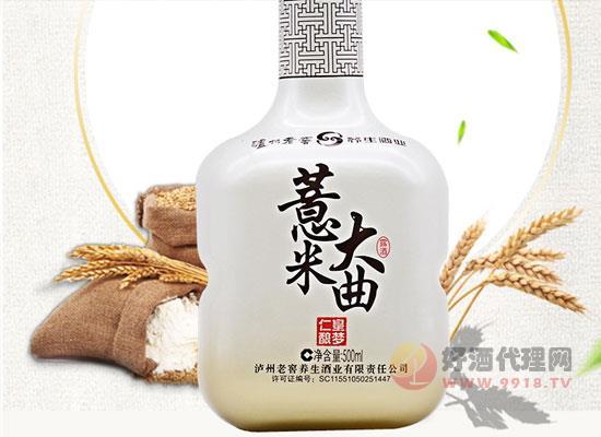 泸州老窖薏米大曲仁酿怎么样,喝起来口感如何
