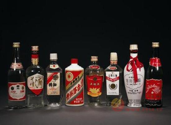 """一路向""""C"""",酒业开启数字化营销新时代!"""
