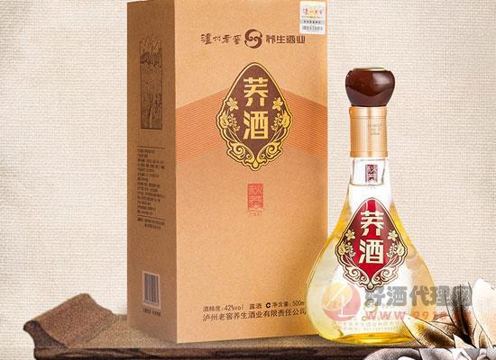 瀘州老窖秋蕎酒價格怎么樣,一瓶多少錢