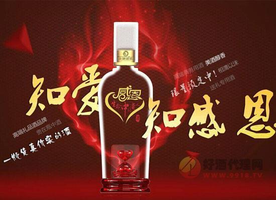 國慶禮品酒應該怎么選,佳節送酒攻略不容錯過