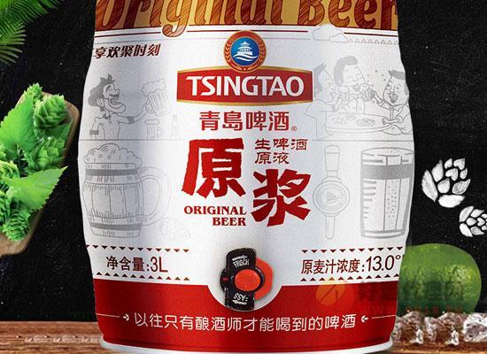 青岛原浆桶装啤酒好喝吗,打开方式是什么