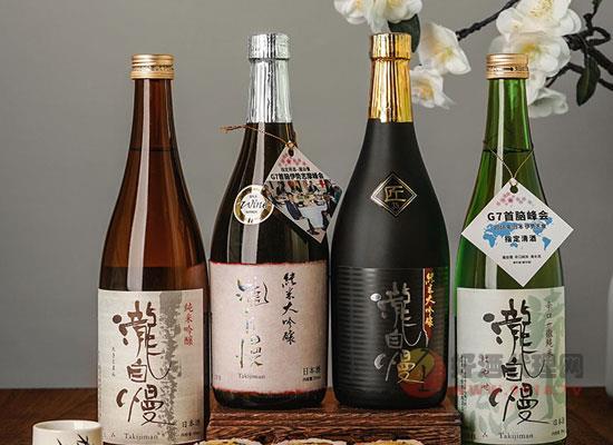 瀧自慢清酒怎么樣,日本G7峰會指定用酒