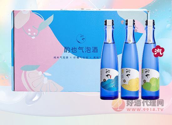 酌也氣泡純米酒好喝嗎,喝起來口感如何