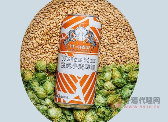 斑馬小麥精釀啤酒好喝嗎,醇正的德國皇家風味