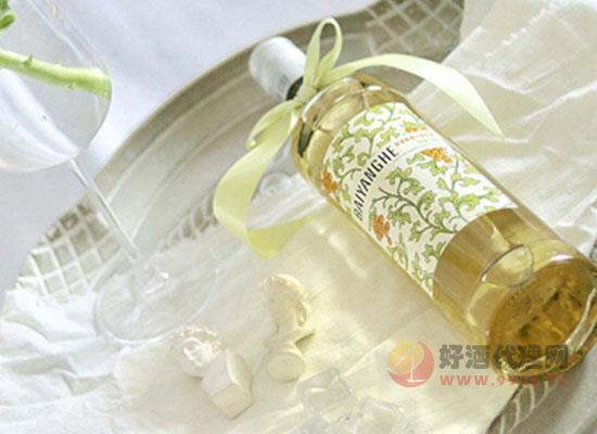 金枝欲孽白洋河葡萄酒怎么样,杀伤力十足的小清新