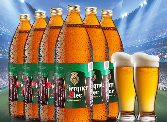威格啤酒價格貴嗎,1l裝多少錢