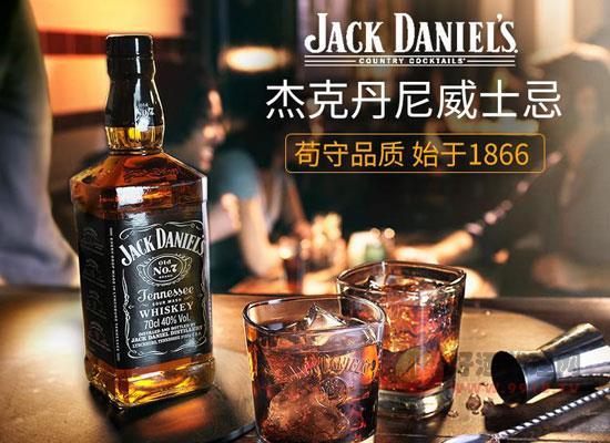 杰克丹尼威士忌好喝嗎,出色柔順,豐富醇厚